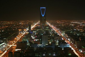 How to Buy Real Estate in Saudi Arabia