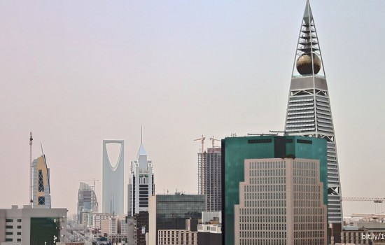 Real Estate Taxes & Costs in Saudi Arabia
