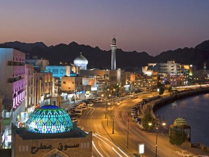 How To Buy Real Estate In Oman