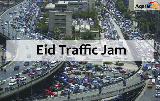 Avoid these Streets in Eid Vacation