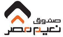 First Investment Fund in Egypt … Naeem Real Estate Investment Fund