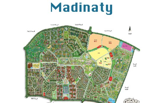 Madinaty and the New Capital of Egypt