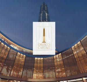 برج العاصمة الإدارية الجديدة (Oblisco Capitale Tower)