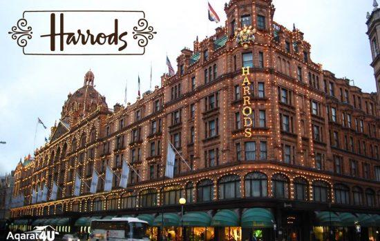 هارودز المتجر الأشهر والأفخم في عاصمة الضباب لندن